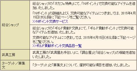 2015y04m15d_120726384.jpg