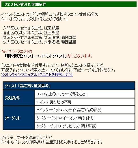 2015y04m15d_144816489.jpg