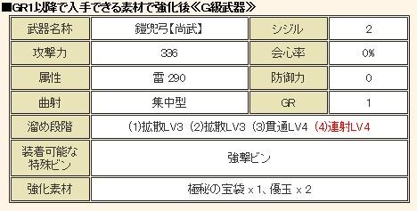 2015y04m22d_152638473.jpg