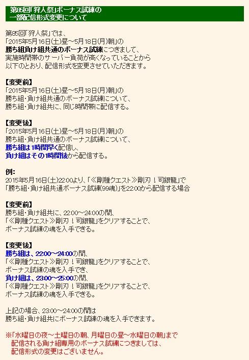 2015y05m07d_154028953.jpg