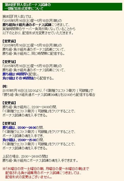 2015y05m13d_161837249.jpg
