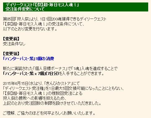 2015y05m13d_164830147.jpg
