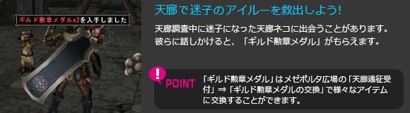 fig_quest_02_20141217145441f5d.jpg