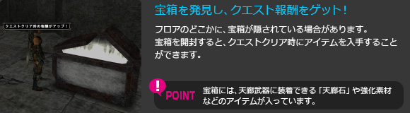fig_quest_03.jpg
