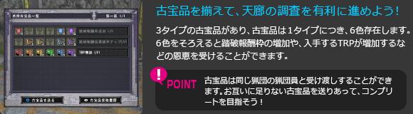 fig_quest_04.jpg