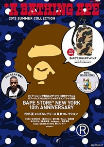 A BATHING APE® 2015 SUMMER COLLECTION