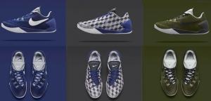 NikeLab Hyperchase x fragment