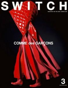 SWITCH Vol.33 No.3 COMME des GARCONS