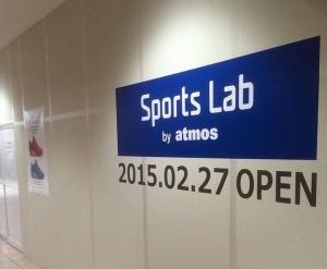 Sports Lab by atmos SAPPORO