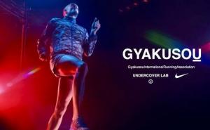 UNDERCOVER X Nike Gyakusou Spring 2015