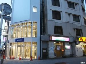 アトモス渋谷店