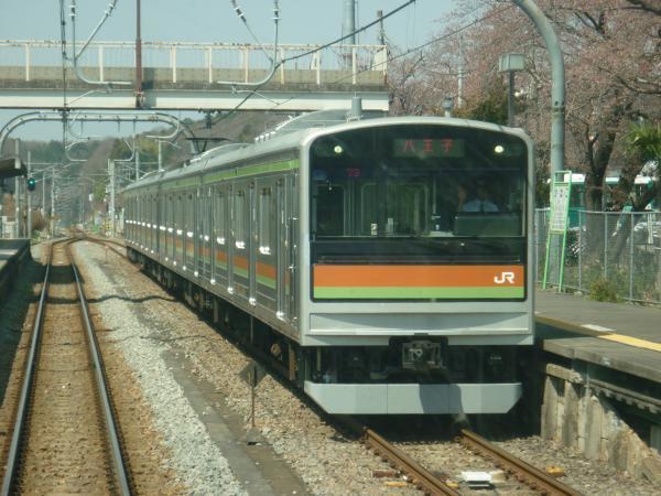 2015-03-30 八高線205系ハエ84編成 八王子行き1