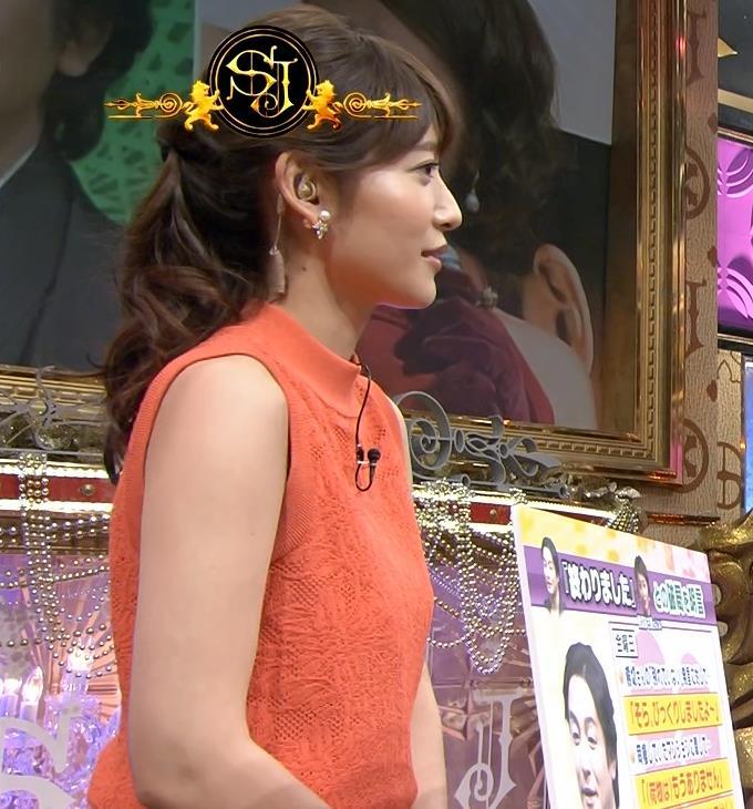 吉田明世 横乳キャプ画像(エロ・アイコラ画像)