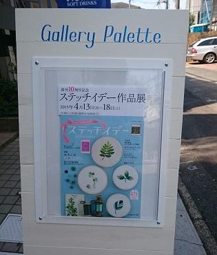 15diary_0416.jpg