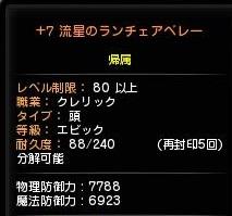 20150125120724c3c.jpg