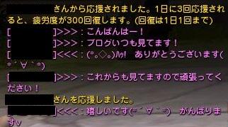 201501311402257b6.jpg