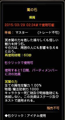 20150227141847cd4.png