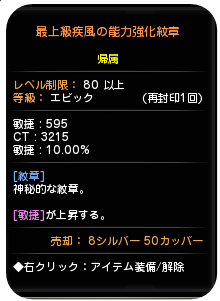 20150321205443a01.png