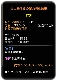 20150504112303b43.png