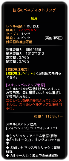 201505071434380f6.png