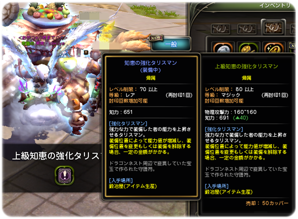 201505101554112c0.png