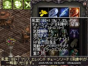 LinC1083.jpg