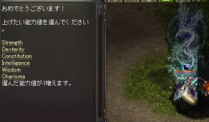 LinC1090.jpg