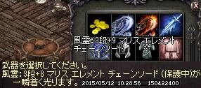 LinC1092.jpg