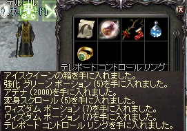 LinC1095.jpg