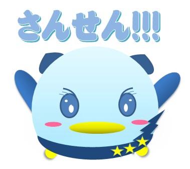 [2017アウェイ番外編]大宮アルディージャ戦