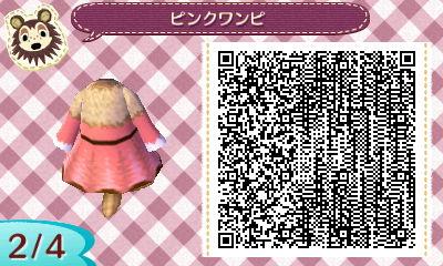 pinkw2.jpg