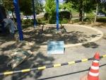 公園砂場、清掃掃除