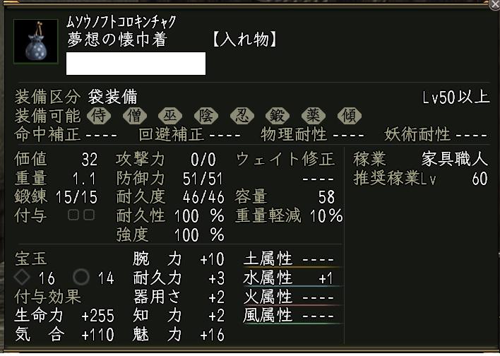 20150222001.jpg
