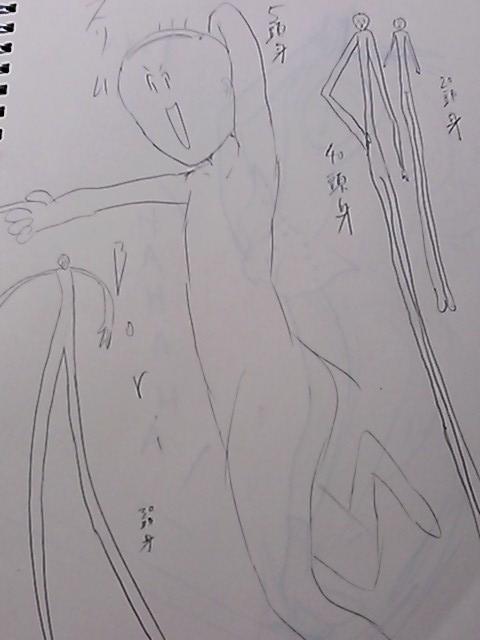 NCM_0297.jpg