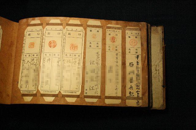 手彫り印鑑 印鑑簿
