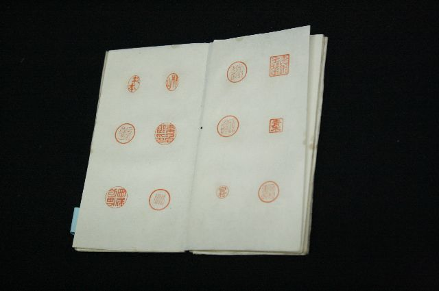 明治手彫り印譜(印鑑)