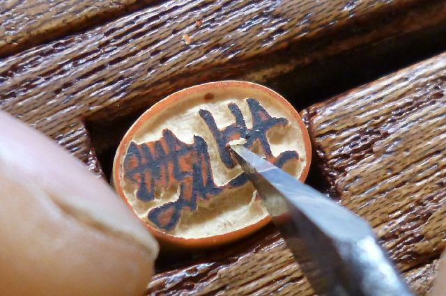 小判型の手彫り印鑑(行書体)