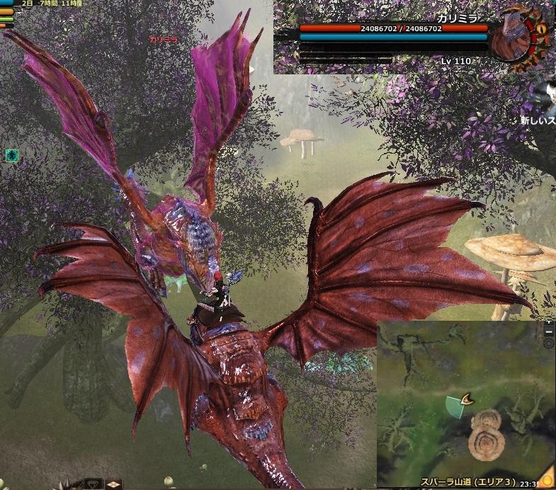 DragonsProphet_20150429_233501t.jpg