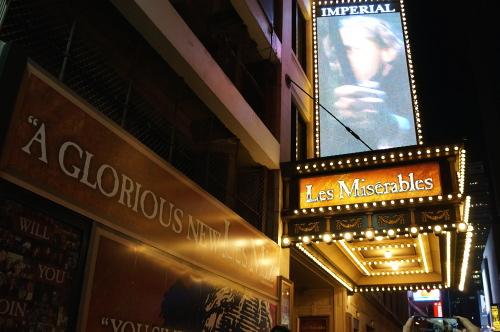 インペリアル劇場