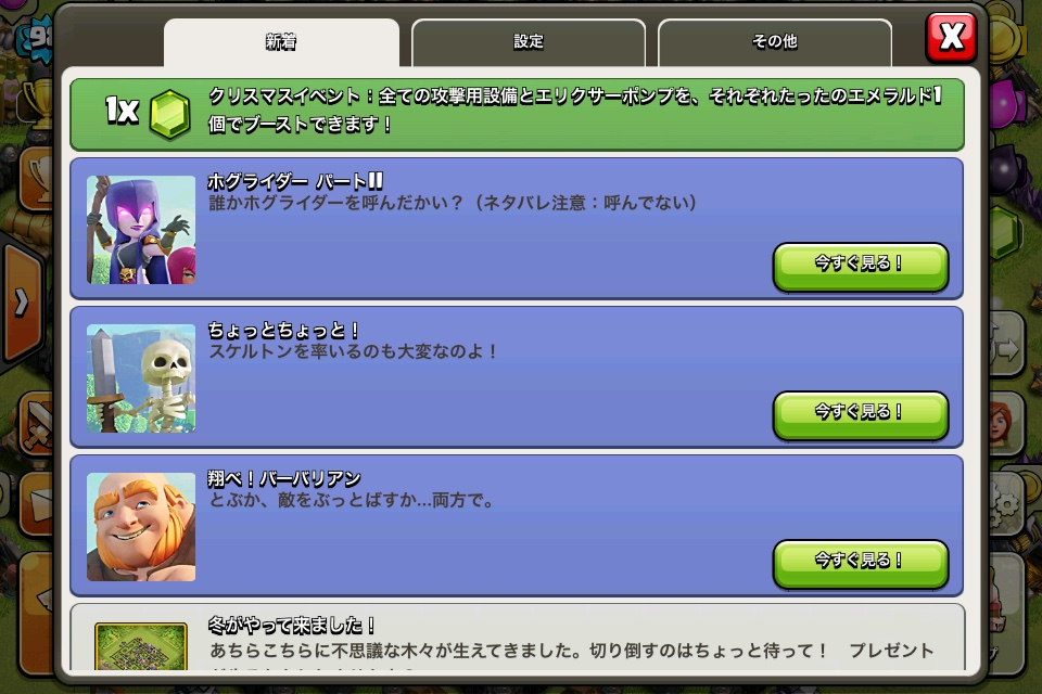 fc2blog_20141223164008bd3.jpg