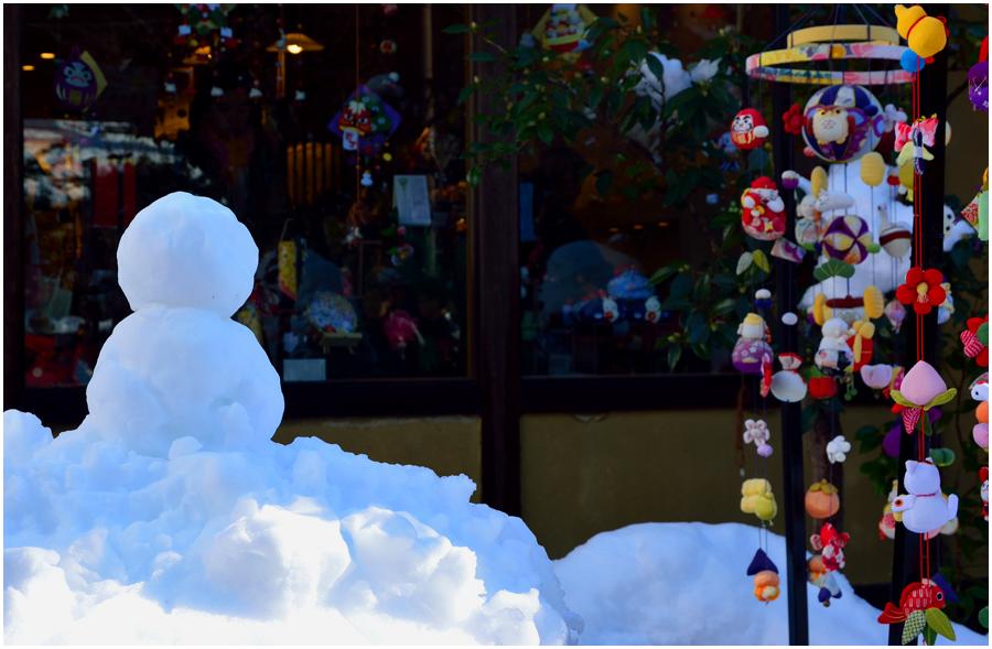 雪の京都・助手5