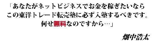 2015032607465928e.jpg