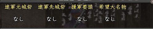 20150107miyo.jpg