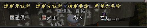 20150107take.jpg
