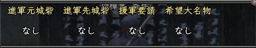 20150120ashikaga.jpg