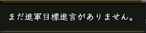 20150120houjou.jpg