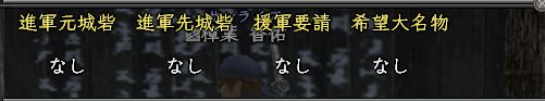20150120iga.jpg