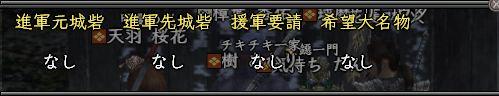 20150120takeda.jpg