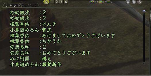 gasho.jpg