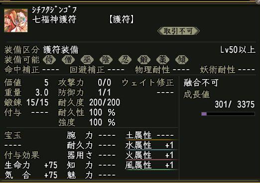 himogohu-5.jpg